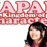 JapanKingdomofCharacters
